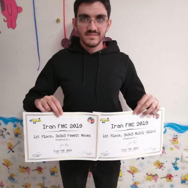 نتایج مسابقه Iran FMC 2019