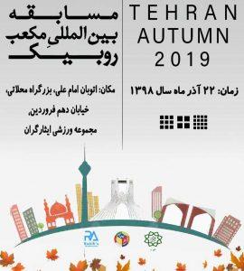 Tehran Autumn 2019