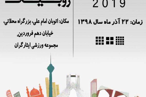 tehran-autumn-2019