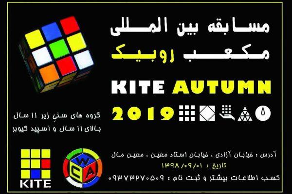 photo_2019-11-11_10-10-09-2