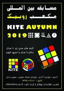 Kite Autumn 2019